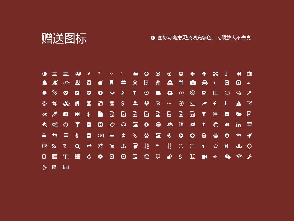 浙江工贸职业技术学院PPT模板下载_幻灯片预览图35
