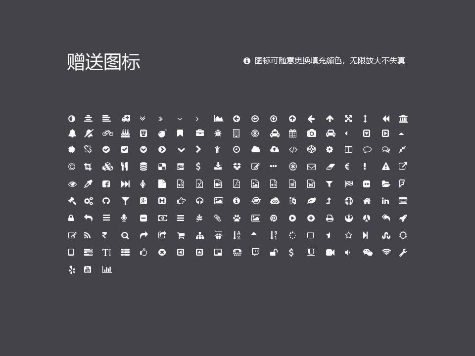 宁波城市职业技术学院PPT模板下载_幻灯片预览图35
