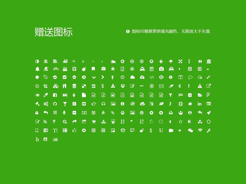 浙江树人学院PPT模板下载_幻灯片预览图35