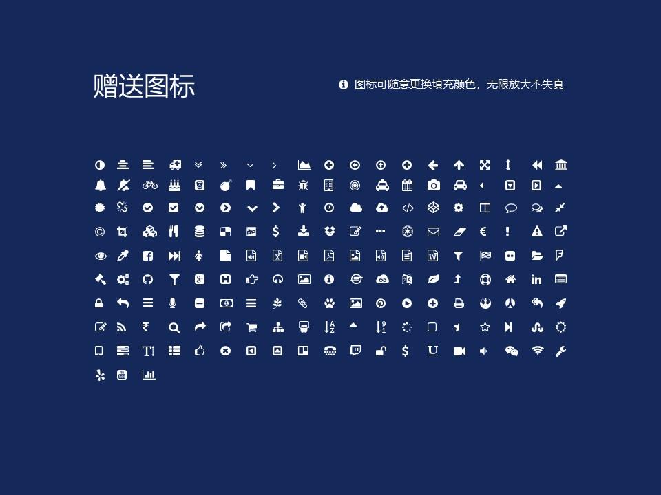 浙江警察学院PPT模板下载_幻灯片预览图35