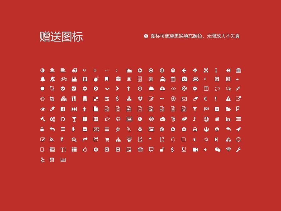 宁波大学PPT模板下载_幻灯片预览图35