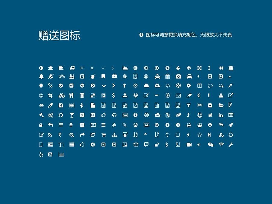 浙江工商大学PPT模板下载_幻灯片预览图35