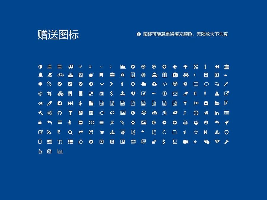 浙江大学PPT模板下载_幻灯片预览图35