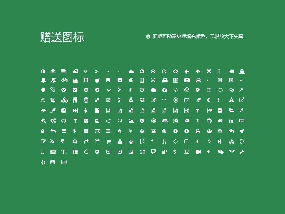 扬州环境资源职业技术学院PPT模板下载_幻灯片预览图35