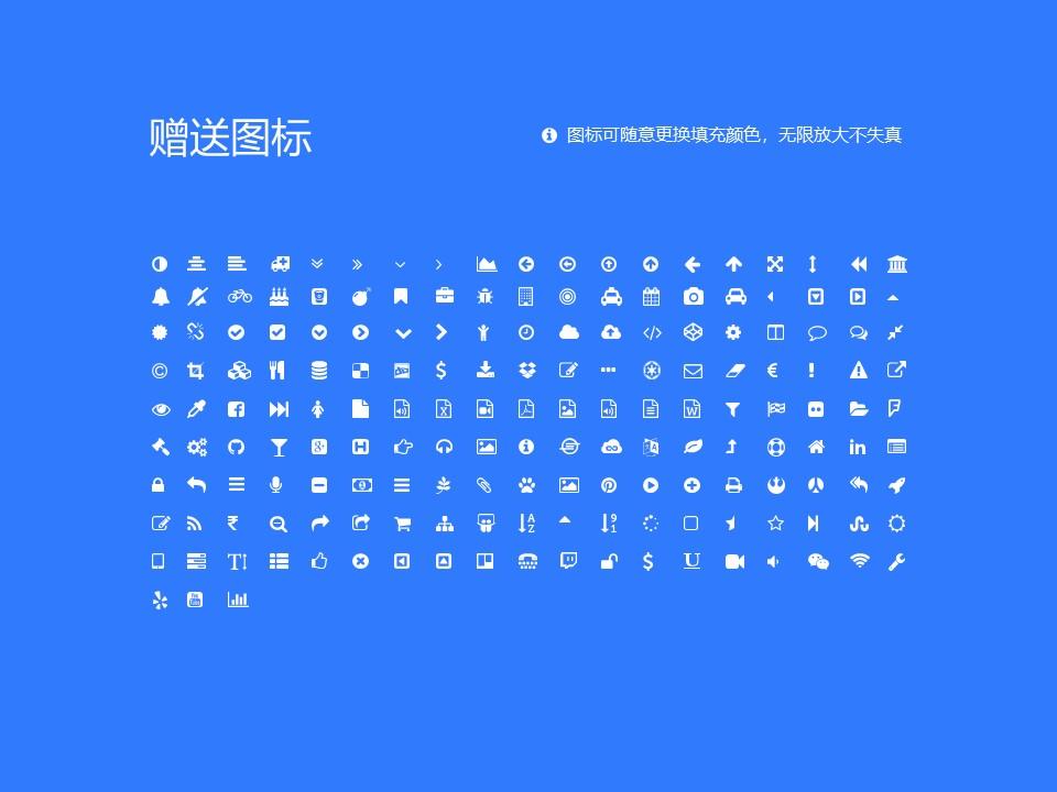 九州职业技术学院PPT模板下载_幻灯片预览图35