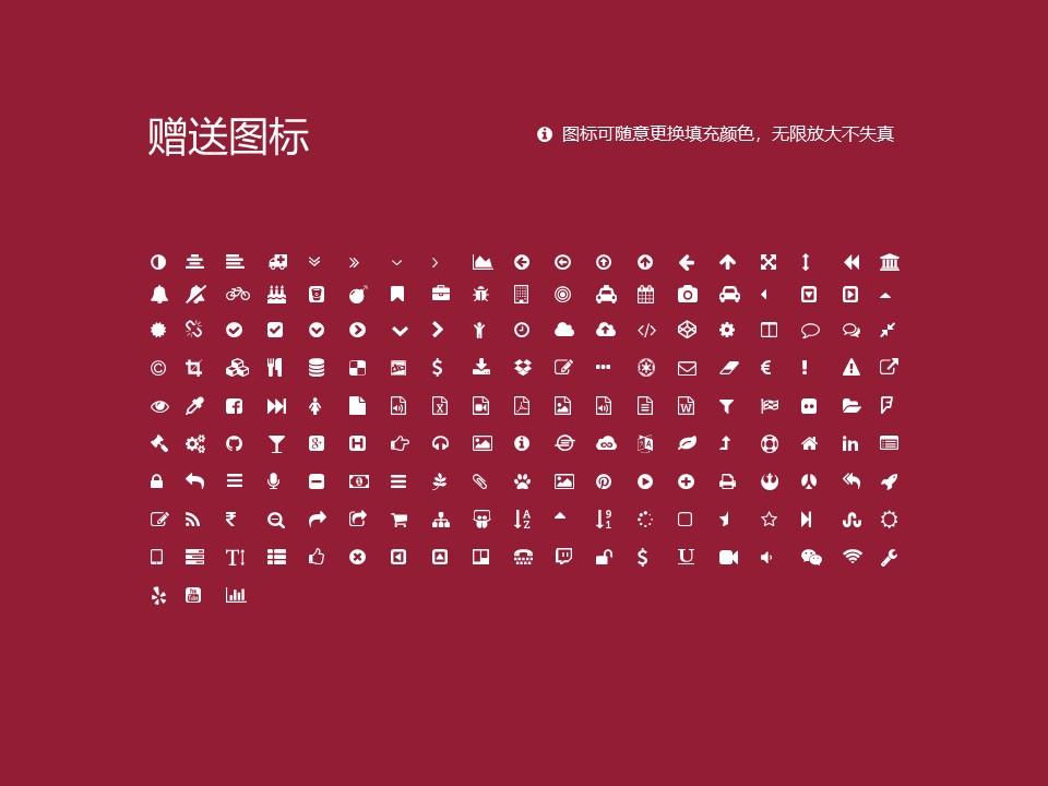 江苏商贸职业学院PPT模板下载_幻灯片预览图35