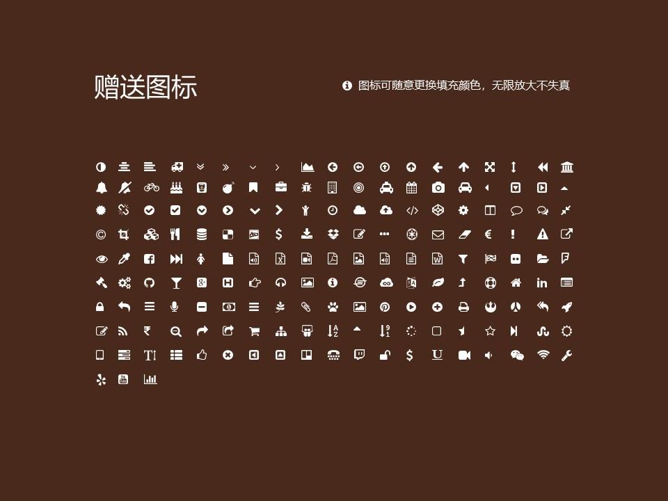 江苏第二师范学院PPT模板下载_幻灯片预览图35