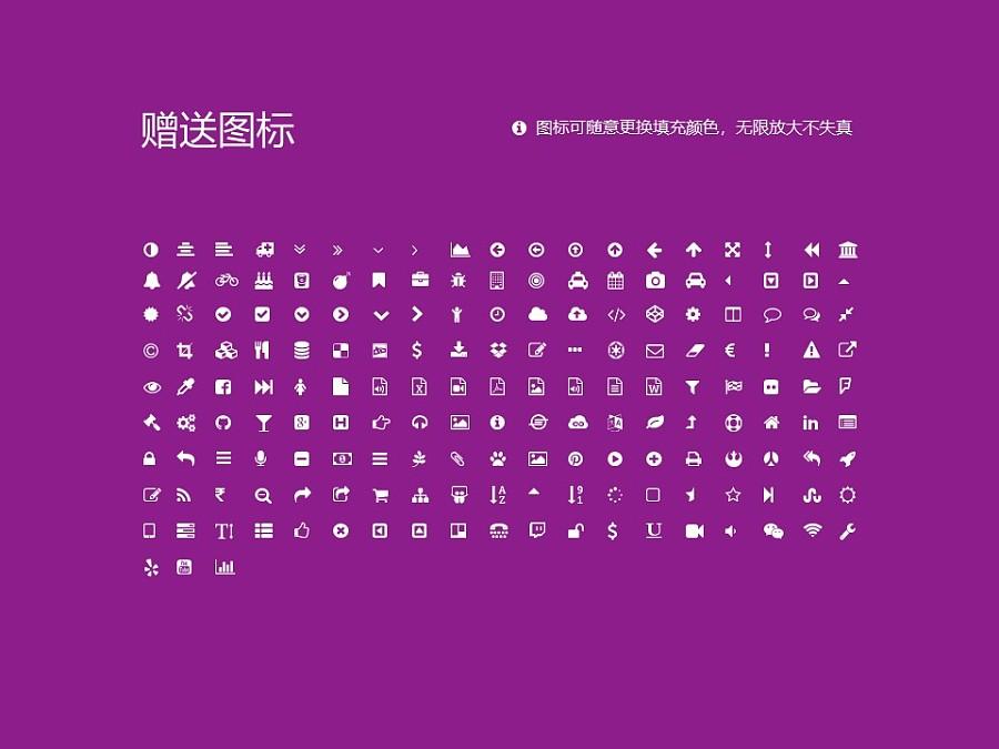 南京理工大学PPT模板下载_幻灯片预览图35