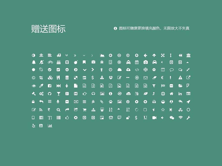 中国药科大学PPT模板下载_幻灯片预览图35