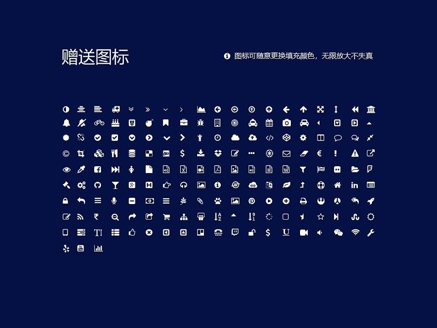 河北司法警官职业学院PPT模板下载_幻灯片预览图35