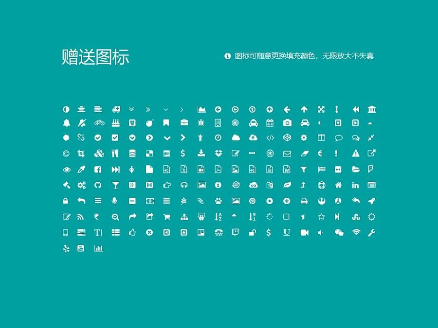 河北化工醫藥職業技術學院PPT模板下載_幻燈片預覽圖35