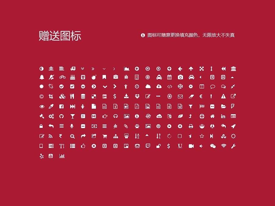 唐山工業職業技術學院PPT模板下載_幻燈片預覽圖35