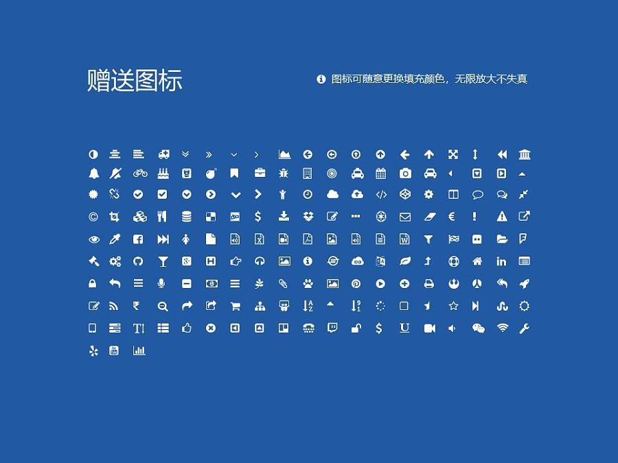 秦皇島職業技術學院PPT模板下載_幻燈片預覽圖35