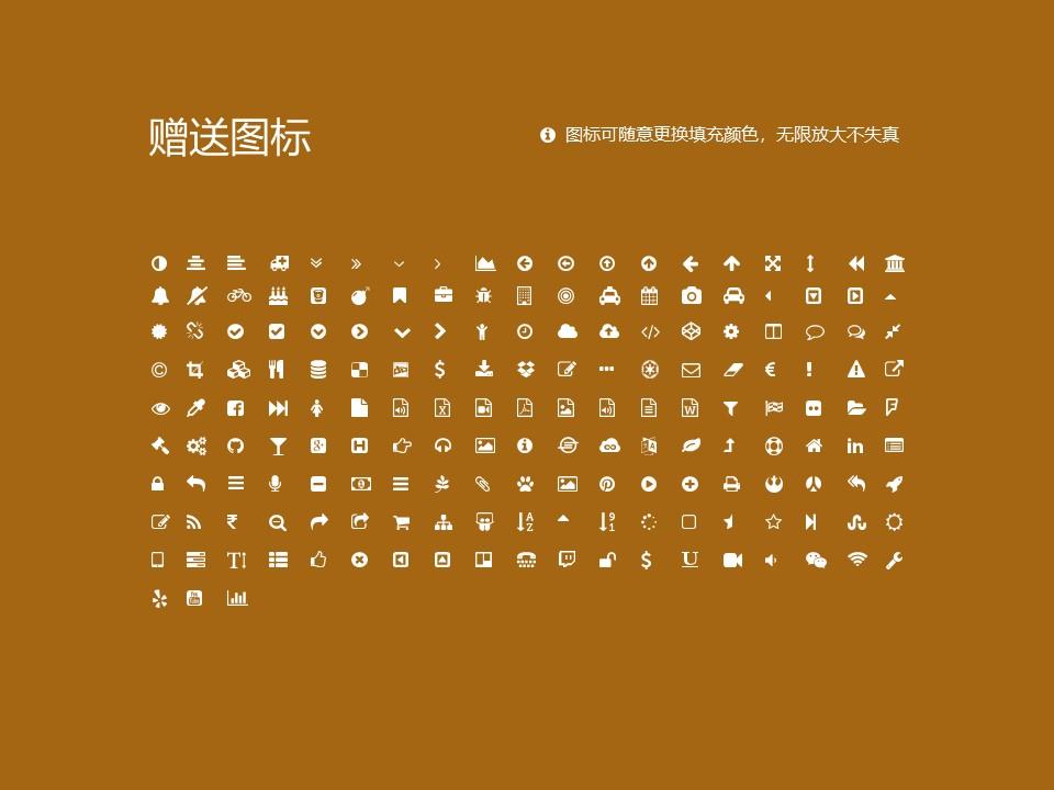 石家庄铁路职业技术学院PPT模板下载_幻灯片预览图35