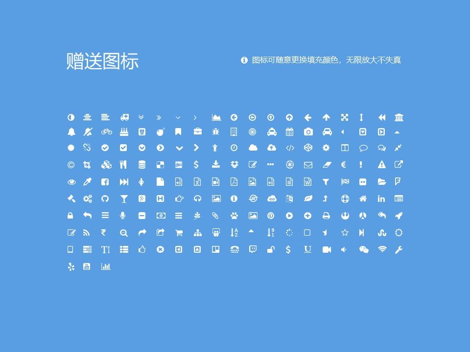 沧州职业技术学院PPT模板下载_幻灯片预览图35