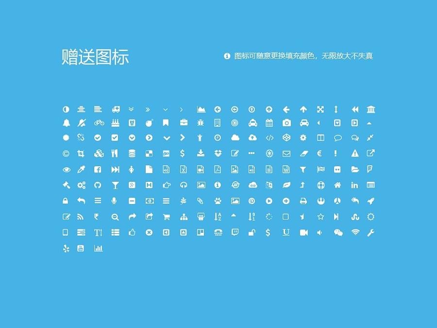 冀中职业学院PPT模板下载_幻灯片预览图35