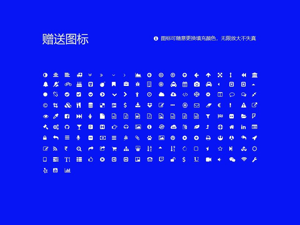 亳州职业技术学院PPT模板下载_幻灯片预览图35