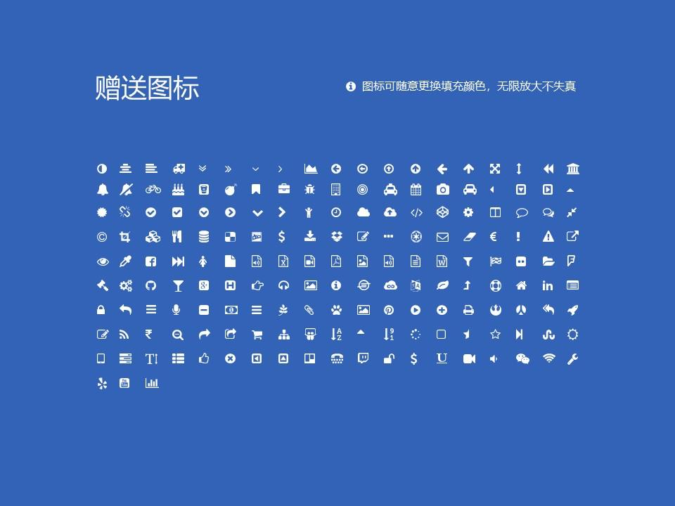 安徽电子信息职业技术学院PPT模板下载_幻灯片预览图35
