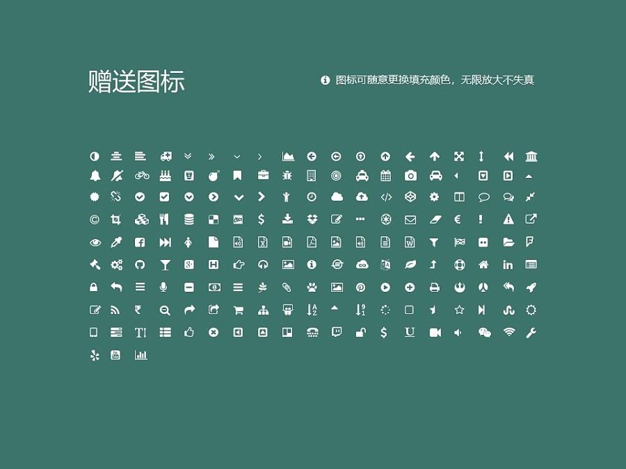 石家庄经济学院PPT模板下载_幻灯片预览图35