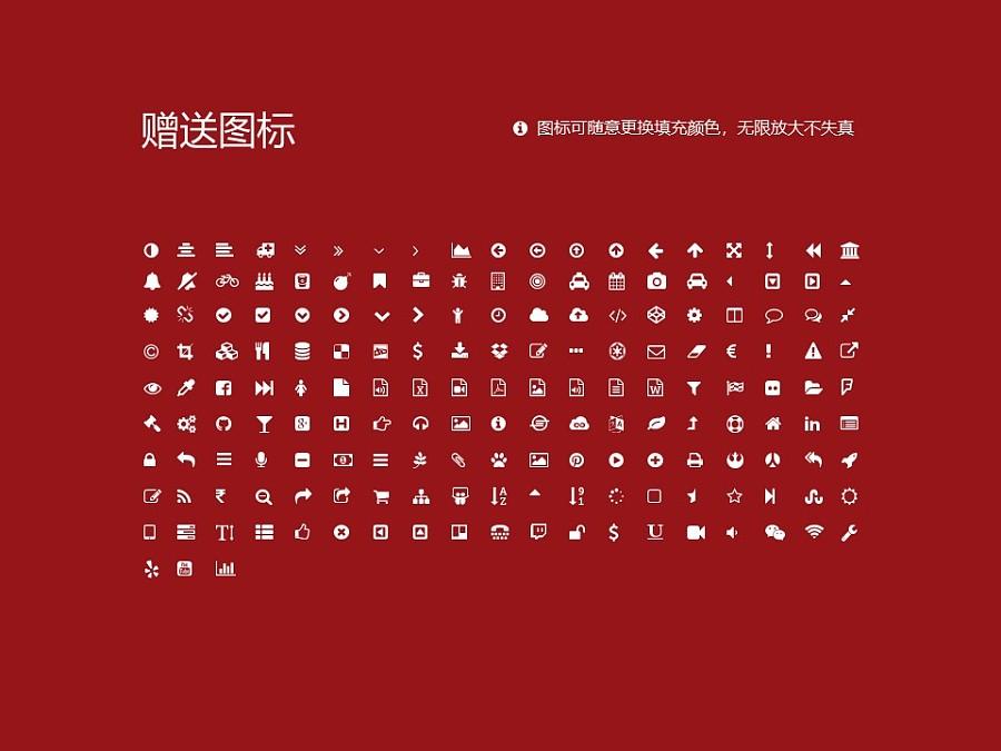 中央司法警官学院PPT模板下载_幻灯片预览图35