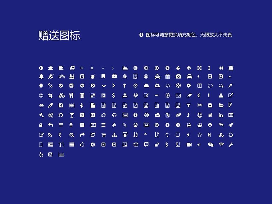 燕山大学PPT模板下载_幻灯片预览图35
