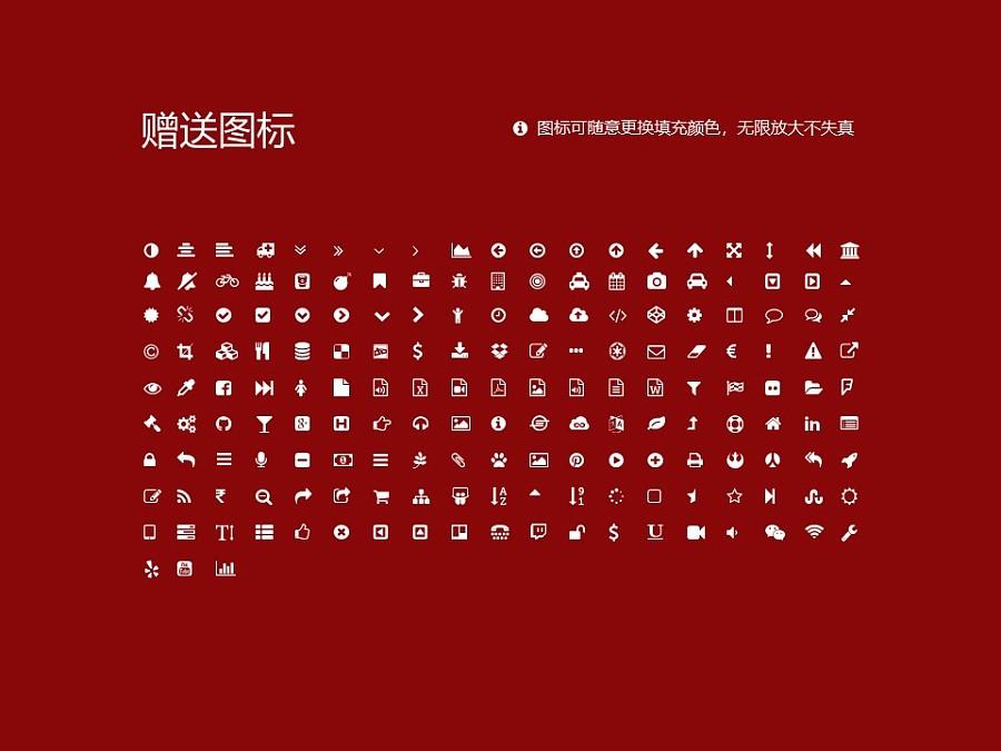 河北医科大学PPT模板下载_幻灯片预览图35
