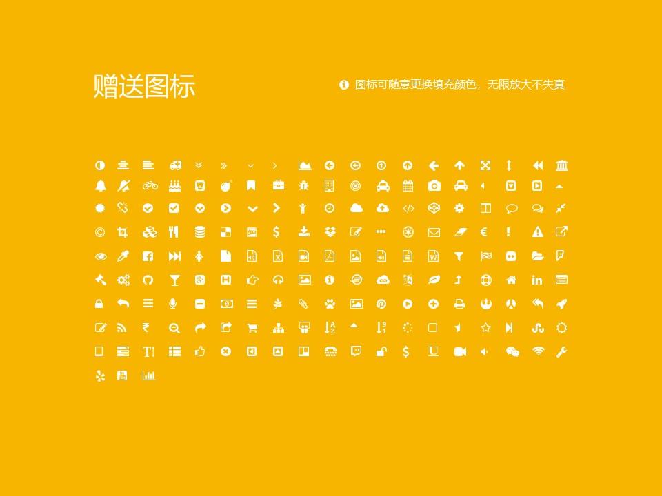 阜阳职业技术学院PPT模板下载_幻灯片预览图35
