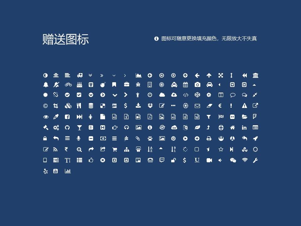 安徽水利水电职业技术学院PPT模板下载_幻灯片预览图35