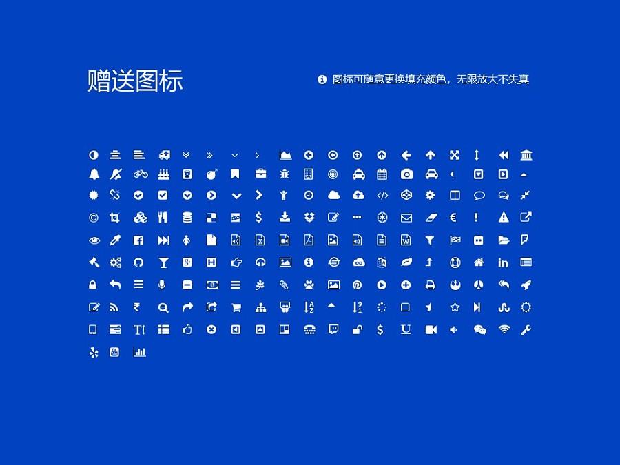河北联合大学PPT模板下载_幻灯片预览图35