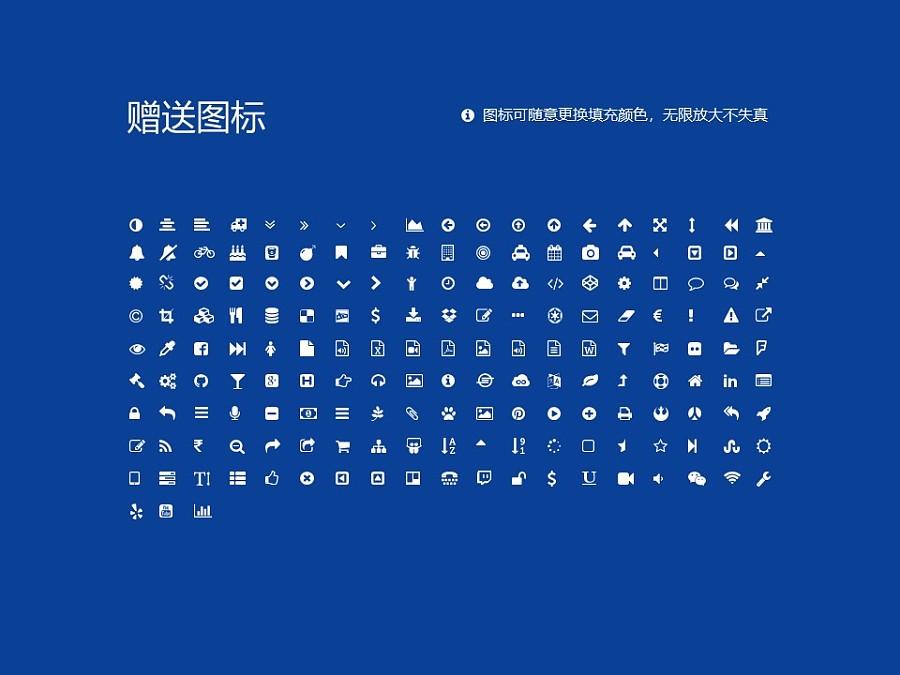 河北工程大学PPT模板下载_幻灯片预览图35
