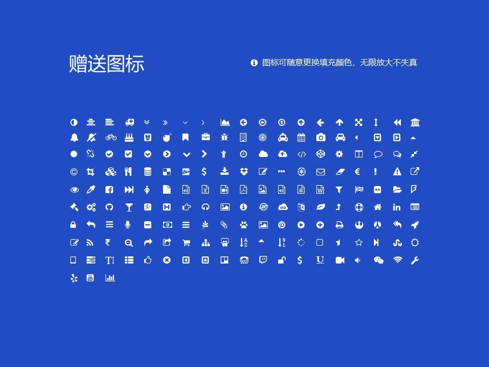 安徽扬子职业技术学院PPT模板下载_幻灯片预览图35