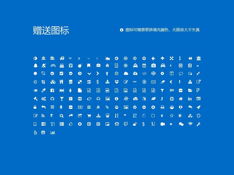 皖西卫生职业学院PPT模板下载_幻灯片预览图35