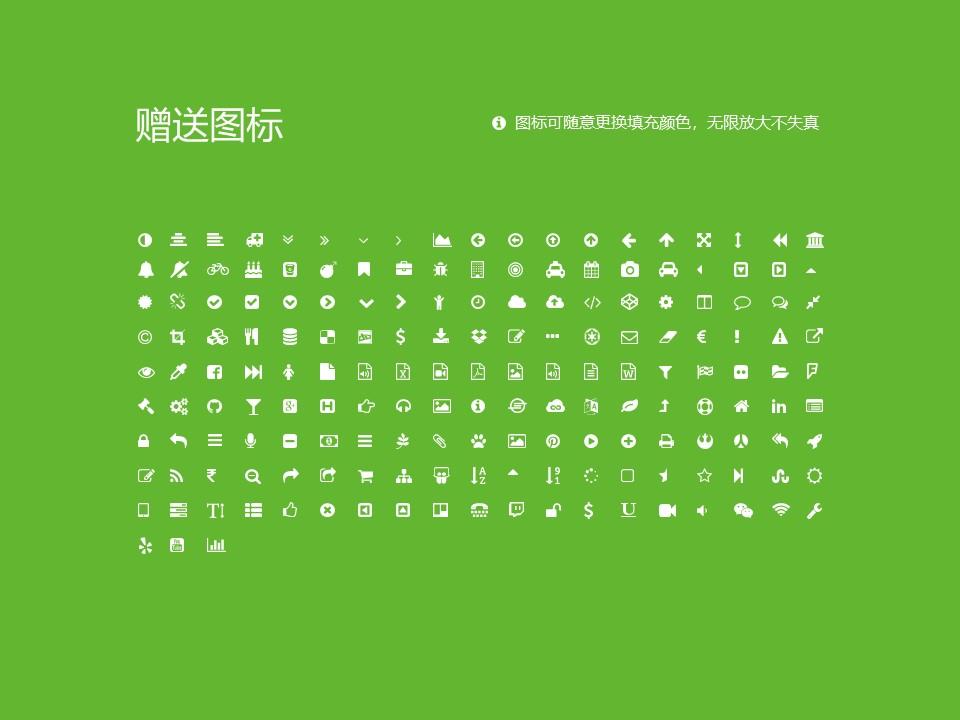 黄山职业技术学院PPT模板下载_幻灯片预览图35