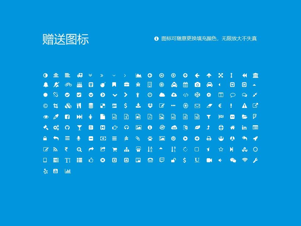 民办合肥滨湖职业技术学院PPT模板下载_幻灯片预览图35