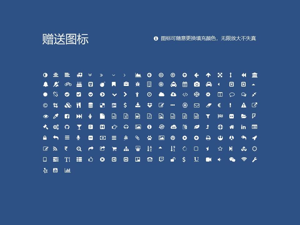 合肥幼儿师范高等专科学校PPT模板下载_幻灯片预览图35