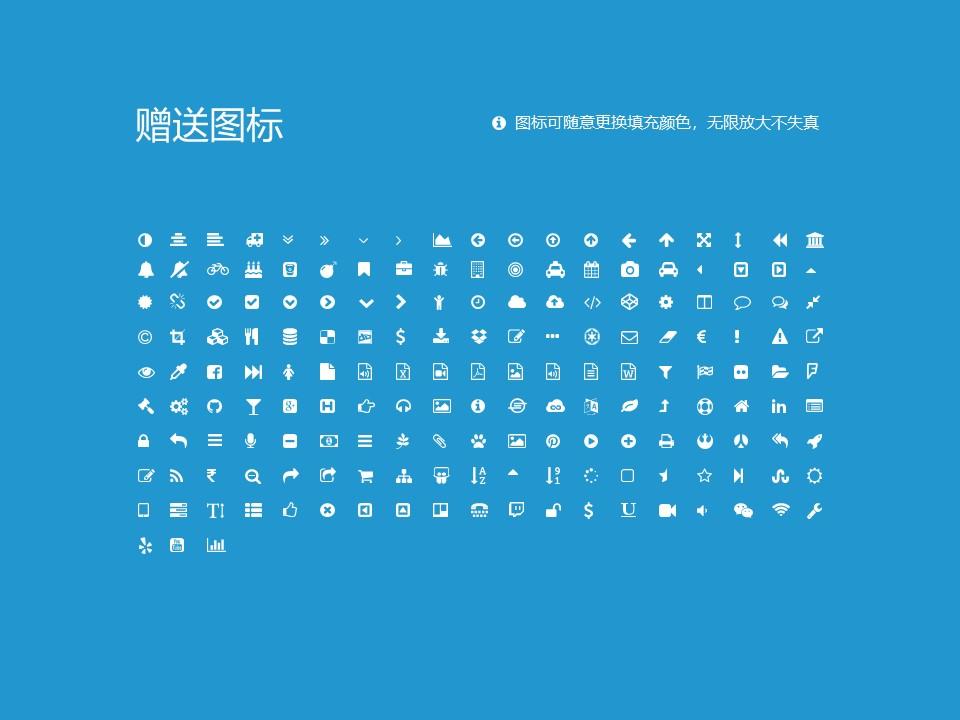 安徽三联学院PPT模板下载_幻灯片预览图35
