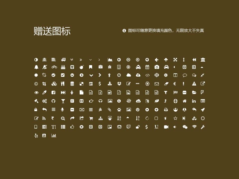 铜陵学院PPT模板下载_幻灯片预览图35