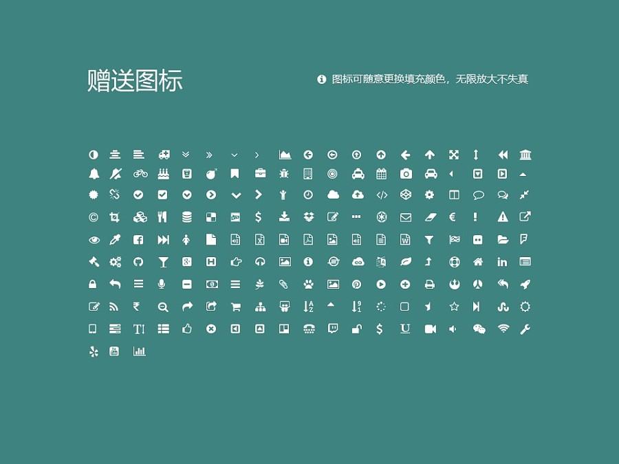 皖西学院PPT模板下载_幻灯片预览图35