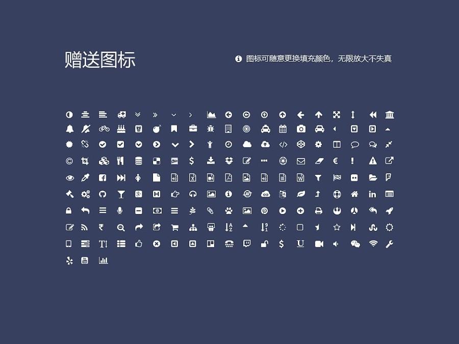 黄山学院PPT模板下载_幻灯片预览图35