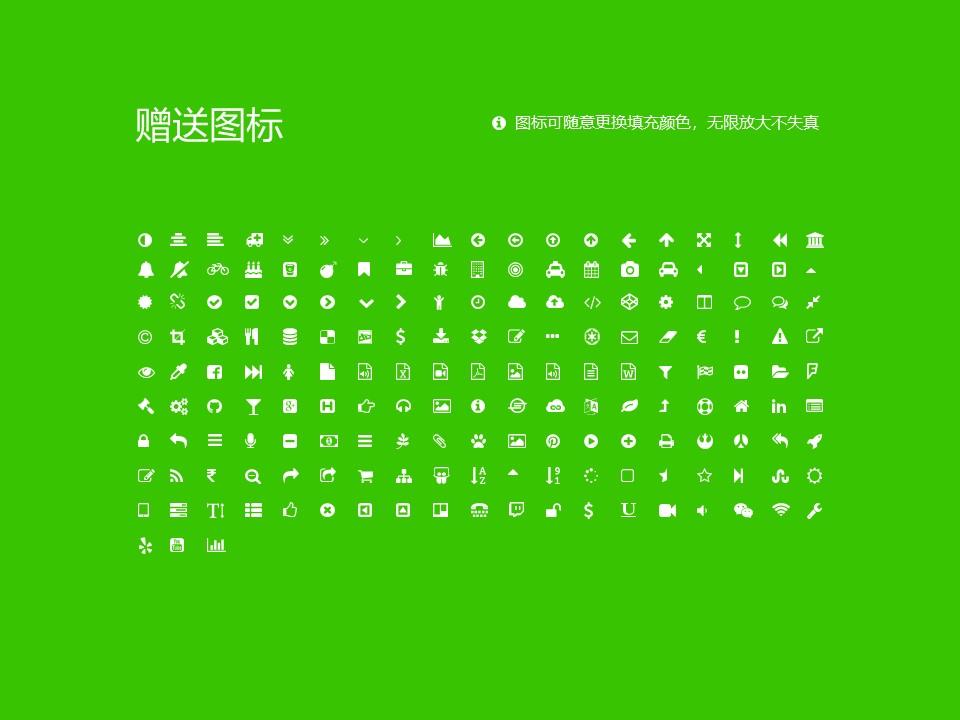 山西职业技术学院PPT模板下载_幻灯片预览图35