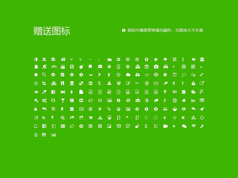 安徽农业大学PPT模板下载_幻灯片预览图35