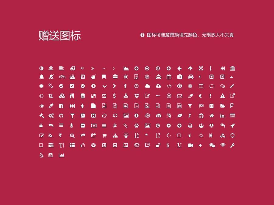 安徽工程大学PPT模板下载_幻灯片预览图35