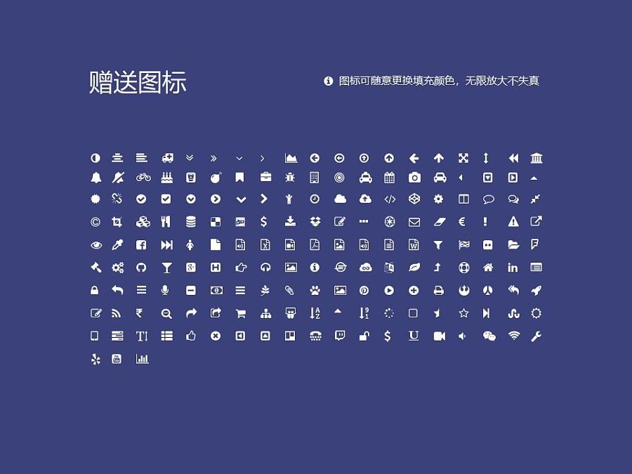 安徽大学PPT模板下载_幻灯片预览图35