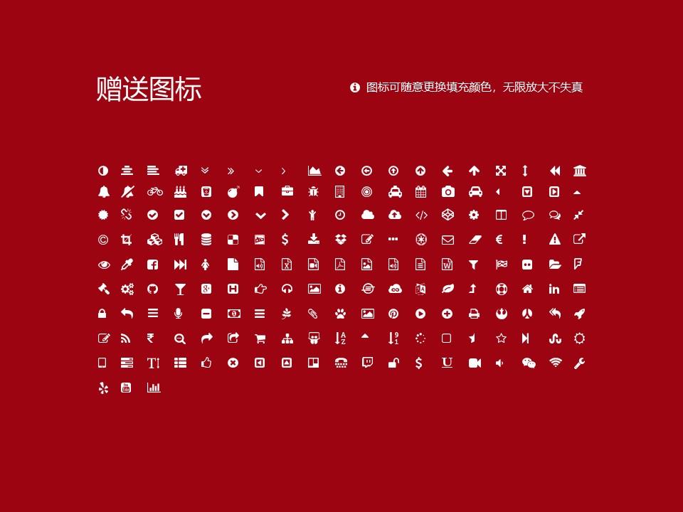 厦门兴才职业技术学院PPT模板下载_幻灯片预览图35