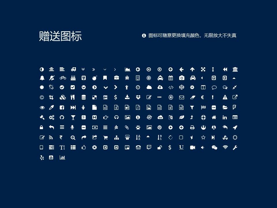 福州海峡职业技术学院PPT模板下载_幻灯片预览图35