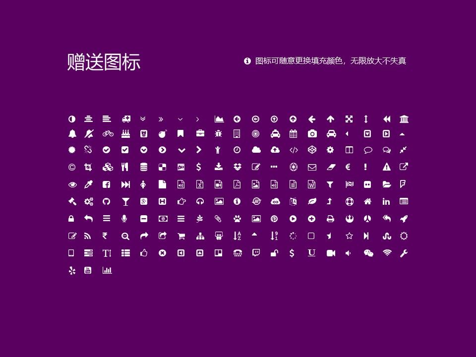 厦门演艺职业学院PPT模板下载_幻灯片预览图35