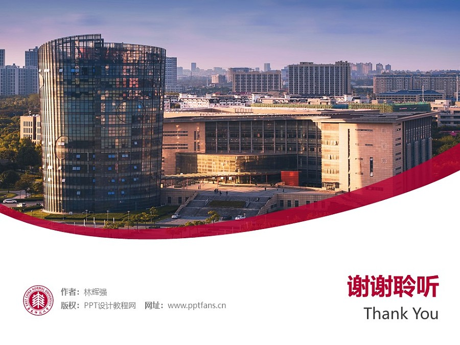 华东师范大学PPT模板下载_幻灯片预览图32