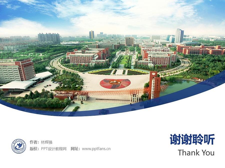 杭州电子科技大学PPT模板下载_幻灯片预览图32