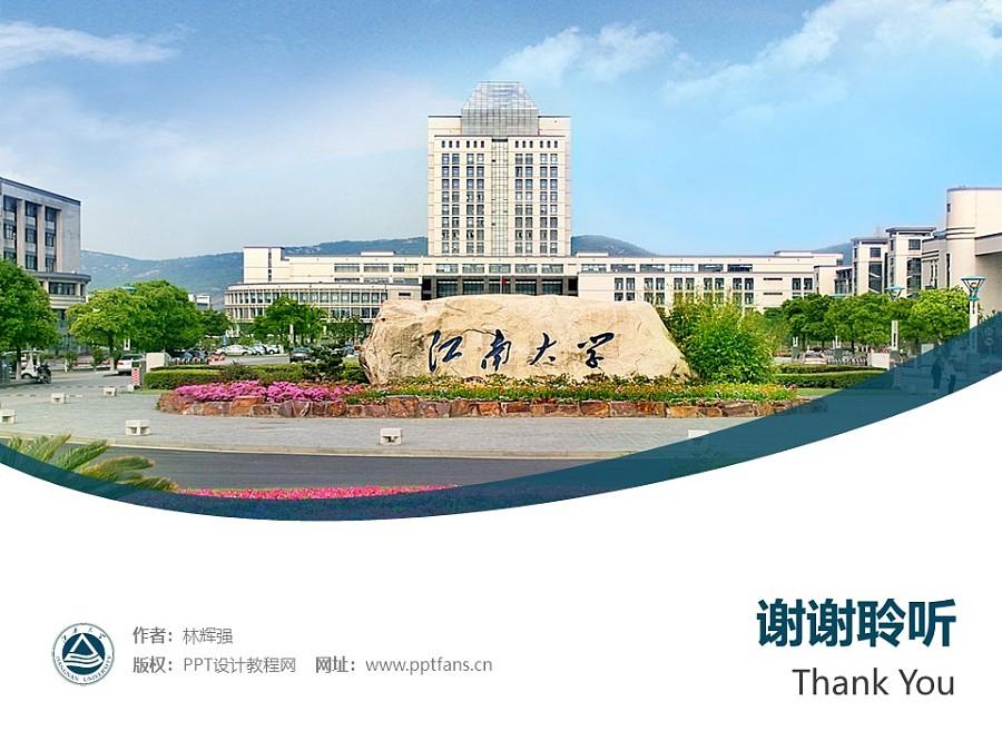 江南大学PPT模板下载_幻灯片预览图32