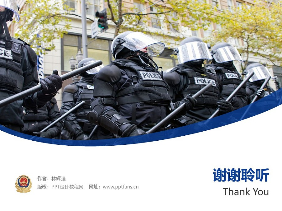 河北公安警察職業學院PPT模板下載_幻燈片預覽圖32